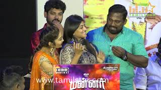 Mannar Vagera Movie Audio Launch