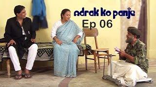 Adrak Ko Panje Ep 06 - Jamsheed Khan    World famous family comedy show.
