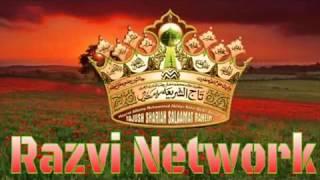 Allama Maulana Gulam Yaseen Saheb Qibla