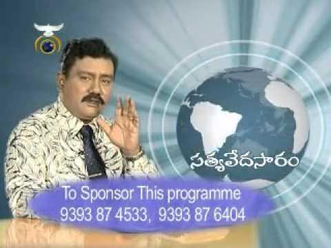 Pd Sunder Rao 666 Msg Wrong  ophir Msg True video