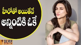 Mahesh Babu Heroine Kriti Sanon Shocking Comments