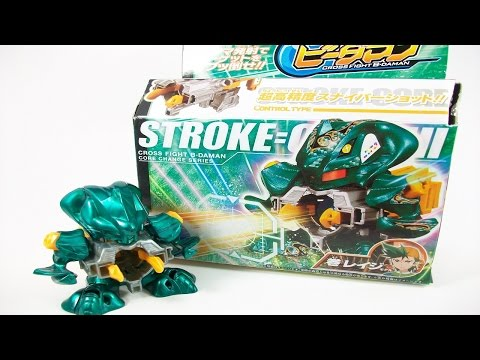 Cross Fight B-Daman Review - CB-15 STROKE=OROCHI