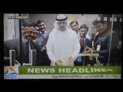 DGCX Market Trading Floor Inauguration-Jaihind TV News
