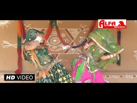 ढ़ोल शहनाई पर नाचो ये | Rajasthani Folk Songs | Rajasthani Video Songs video