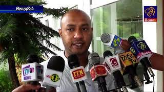 Siyatha TV News 07.30 PM   18 08 2017