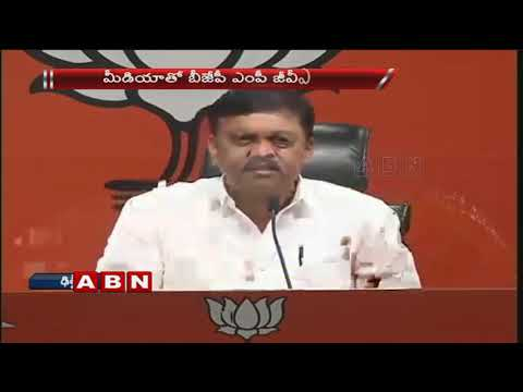 BJP MP GVL Narasimha Rao Press Meet over AP Allegation on Centre over Funds