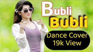 Bubli bubli bubli amar sona bubli re- Dance performance by Mithun Raz