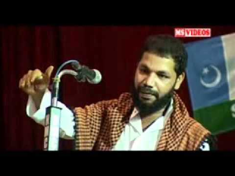 Thaniyampuram: Ismail Saqafi Thottumukkam video