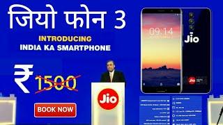 JioPhone 3 Launch Price Confirm Full Specifications - ₹1500 मे नही मिलेगा  | JioPhone 3 Book Now