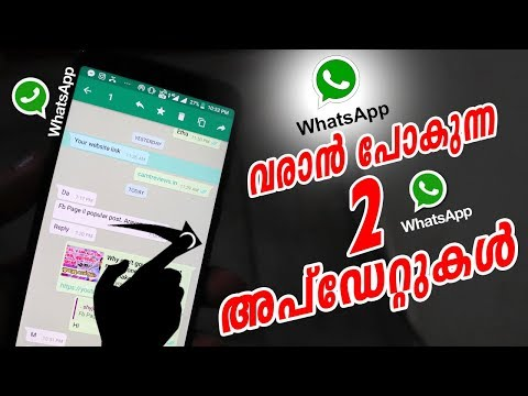 Whatsapp New Swipe to Reply Feature // Malayalam // By Computer and mobile tips