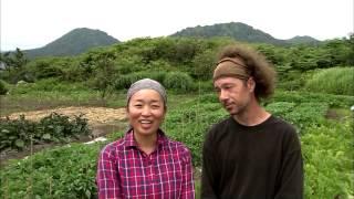 3分でわかる秋田県八峰町の魅力(日本語版)
