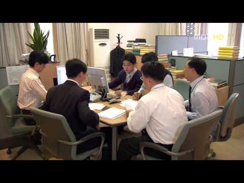 20080221 MBC스페셜 대한민국대통령 1부 청와대사람들   720p