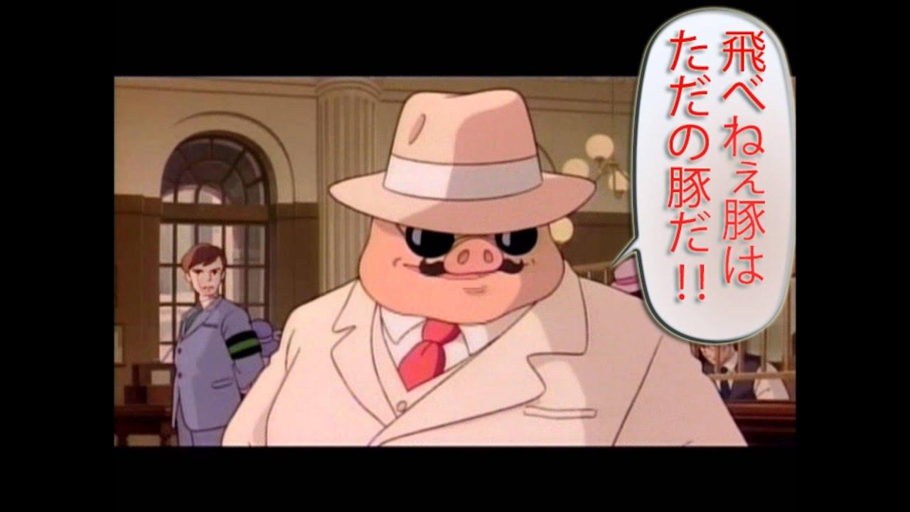 豚の画像 p1_29