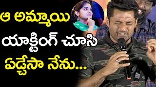 Nandamuri Kalyan Ram Emotional Speech at 118 Movie Trailer Launch | Shalini Pandey | Nivetha Thamos