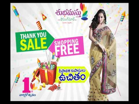 Subhamasthu Dewali offer
