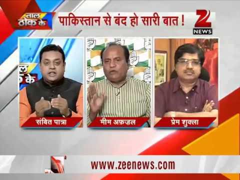 Kashmir issue: Should PM Narendra Modi meet Pakistan's Nawaz Sharif?- Part II