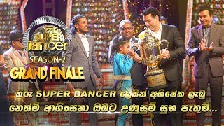 SUPER DANCER - SEASON 02