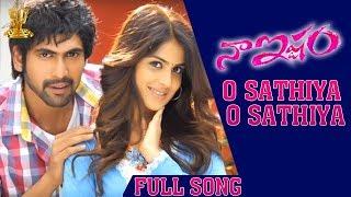 Naa Ishtam - O Sathiya O Sathiya Full Song Naa Ishtam