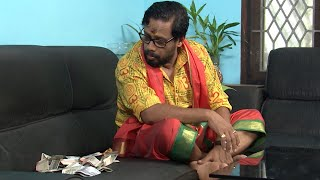 #Marimayam | Episode 367 - Take RC get loan!!! | Mazhavil Manorama