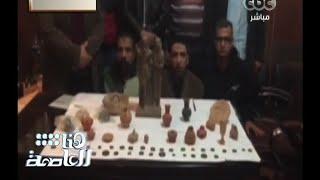 #هنا_العاصمة | مدير أمن الاسكندرية:8 متهمون بحادث سرقة المخزن المسروق بالمتحف اليونانى الرومانى