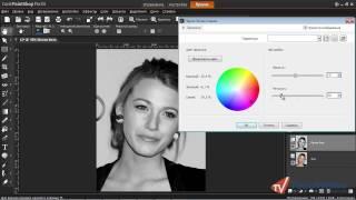 Как в corel photo paint сделать черно белое фото