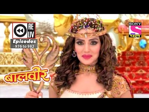 Weekly Reliv - Baalveer - 09th June 2018 to 15th June 2018 - Episode 983 to 989 thumbnail