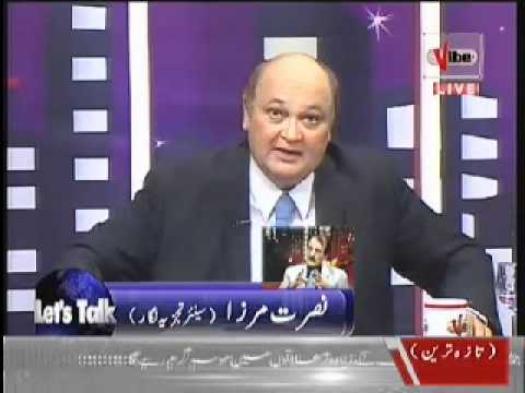 Let's Talk of Ameen Yousuf 15.06.2012 Part 03.mp4