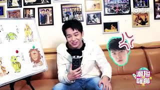 [Vietsub] Bành Dục Sướng - Chu Nguyên Băng - Hứa Ngụy Châu phỏng vấn