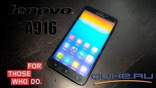Тонкий, изящный, мощный Lenovo A916 ◄ Quke.ru ►