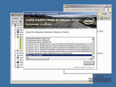 драйвера для ноутбука acer 5315 njhhtyn