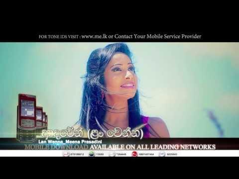 Adaren (Lan Wenna) - Meena Prasadini - Official Trailer - MEntertainements