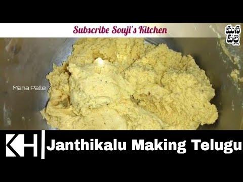 Janthikalu Making in Telugu || Sev - Murukulu || Mana Palle