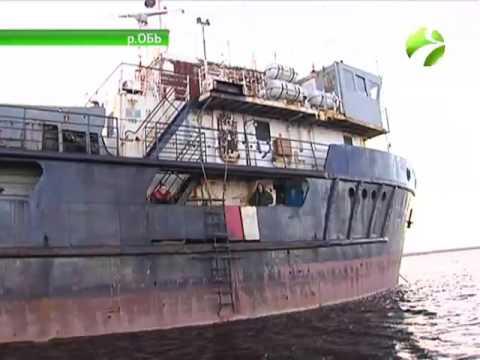 —итуацию с судном Ђапитан Ѕелодворцевї вз¤ла на контроль прокуратура