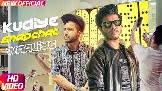 Kudiye Snapchat Waaliye | Ranvir Feat Sukh-E | Jaani | Speed Records