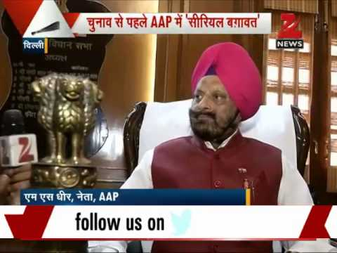 Aam Aadmi Party falling apart prior to Delhi elections?