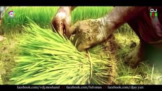 Amar Sonar Bangla (James) - DJ Yan Feat. VDJ Mosharef -- BD Vmus Released
