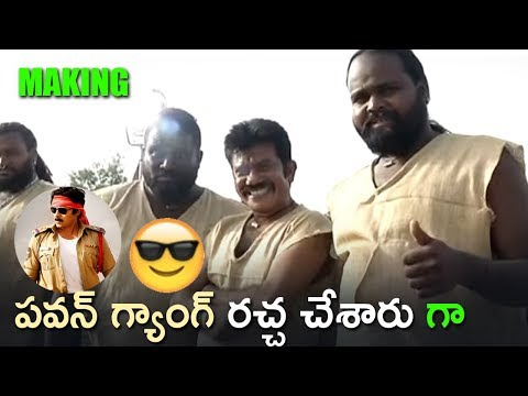 Pawan Kalyan Gabbarsingh Gang Hungama @ Telangana devudu Movie Making Video 2018 - Latest Movie