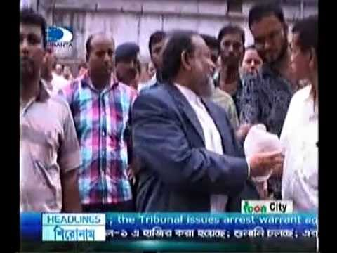 Jamaat Dhaka City Press. Mir Quashem Ali Arrast on Daily Naya Diganta Office.mpg