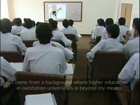 Namal College (Mianwali, Pakistan) Imran Khan