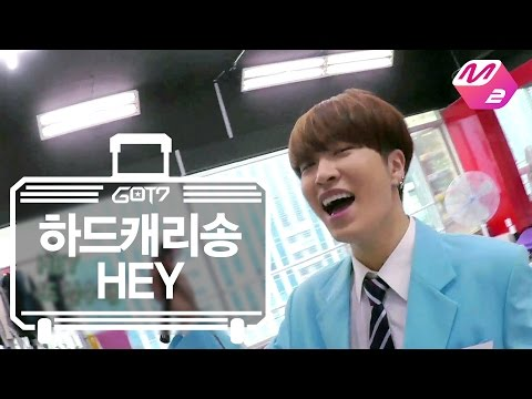 [GOT7's Hard Carry] Hard Carry Song_HEY Ep.6 Part 6