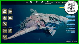 Maneater Все сеты и органы акулы в игре