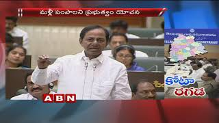 TRS Govt in Dilemma over Muslim and Tribal reservation bill