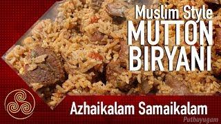 Muslim Style Mutton Biryani Recipe | Bai biryani | Puthuyugam Recipes