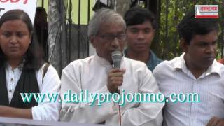 শ্রমিকদের নূন্যতম বেতন দশ হাজারের দাবিতে মানববন্ধন - Projonmo TV