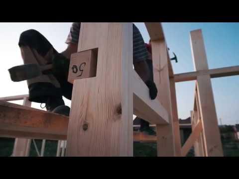 Строительство каркасного дома из клеенного бруса