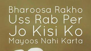 Best Urdu/Hindi Quotes Whatsapp/Instagram Video - Baat Phir Soch Ki 💭 Part 5 by ComfyQuotes