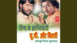 download lagu Veer Abdul Hamid Ki Veer Gatha gratis