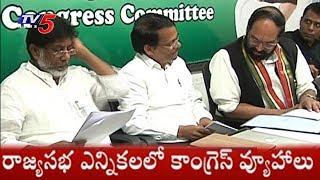 ఓటు హక్కు కోసం కాంగ్రెస్ నేతల తంటాలు..! | T Congress Leaders Meets EC