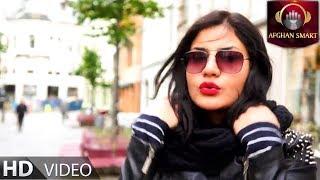 Baran Aria - Nagoo Doori Sahme Mast OFFICIAL VIDEO