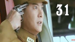 Phim Hành Động Thuyết Minh - Anh Hùng Cảm Tử Quân - Tập 31 | Phim Võ Thuật Trung Quốc Mới Nhất 2018